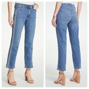 NWT Ann Taylor Crop Straight Side Panel Jeans